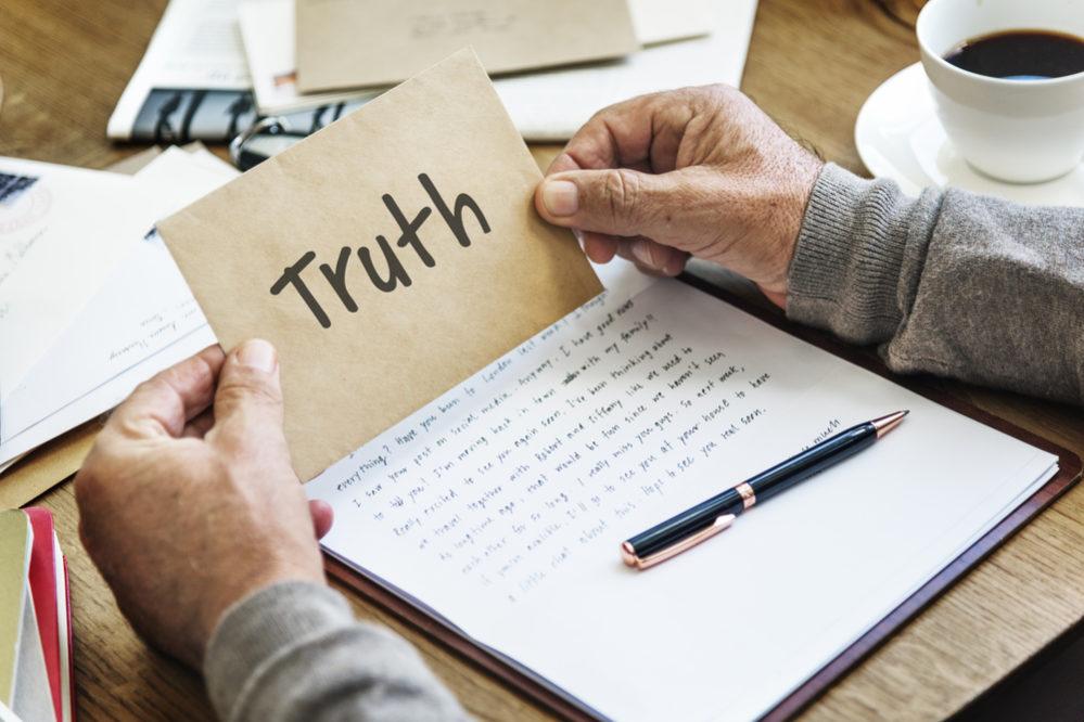 が ない の は 嘘 偽り 正しい こと